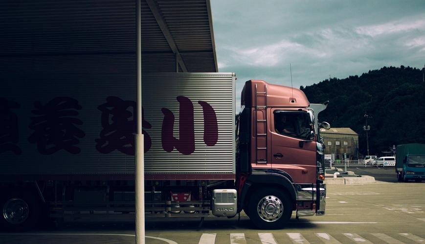 Inglés-profesional-para-logística-y-transporte-internacional-